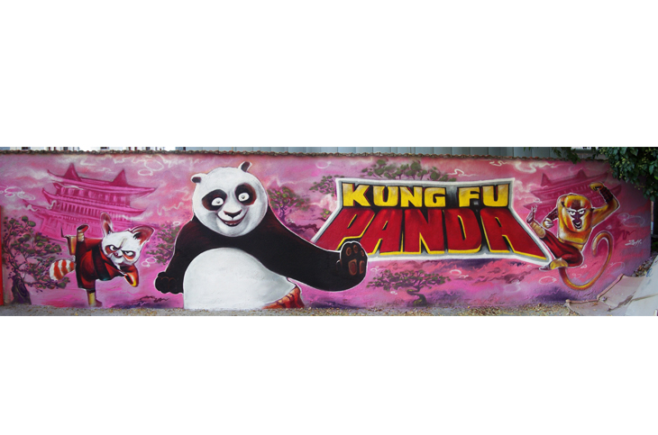 detski-steni-10-chastno-uchilishte-kung-fu-panda-autline