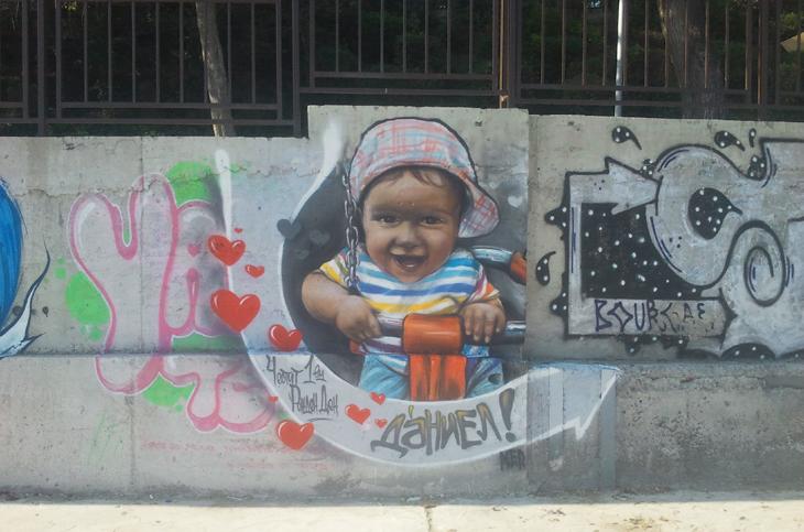 exteriori-22-stena-bebe-rojden-den-autline