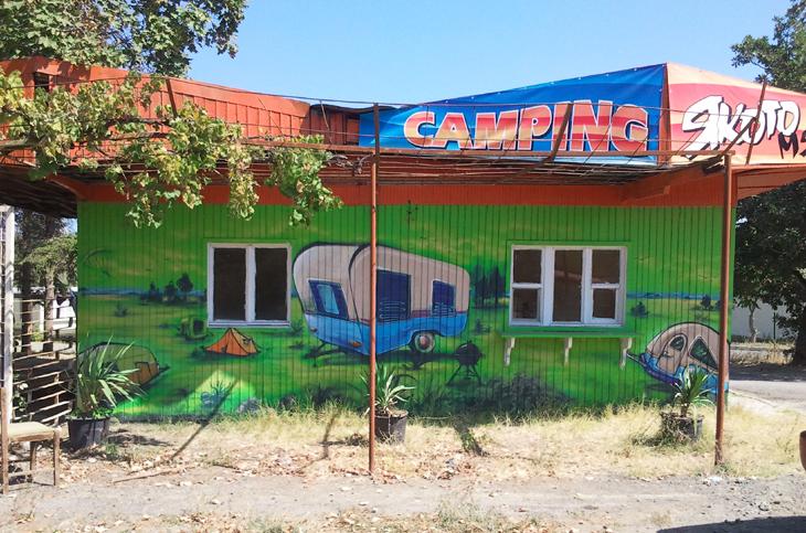 exteriori-23-kamping-qkoto-mqsto-autline