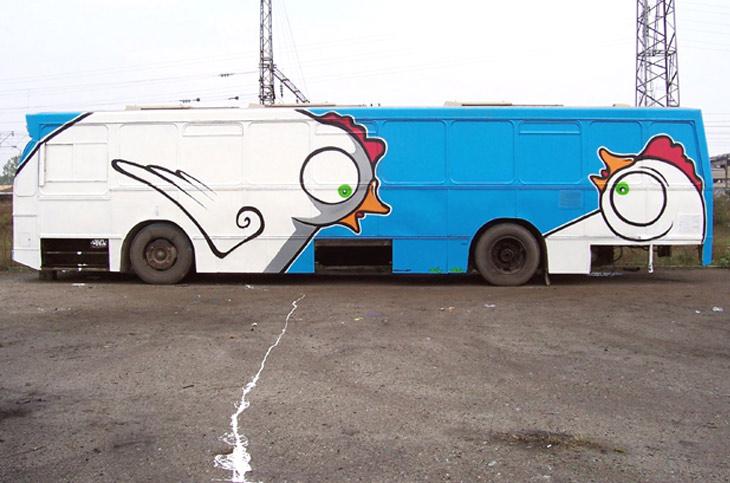 prevozni-sredstva-1-avtobus-autline