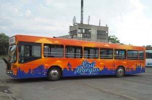 prevozni-sredstva-9-burgasbus-avtobus-autline