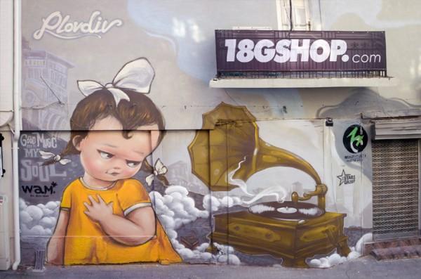 exteriori graffiti risuvane na stena vanshna fasada kartinka sprey boia magazin stena kapana fest momiche dete gramofon music retro musica autline burgas